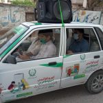 Loudspeaker was used to spread the key messages in targeted areas of District Peshawar